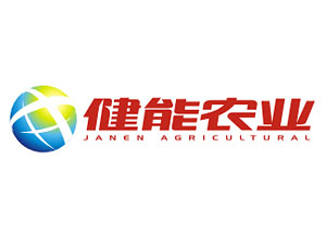 重庆健能农业发展有限公司