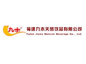 福建九木天然饮品有限公司企业LOGO