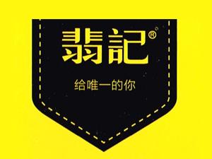 江西膳良健康食品有限公司