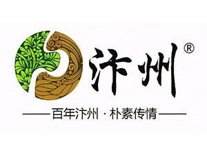 汴州印象企业LOGO