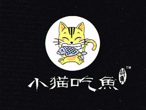 山西小猫吃鱼公司