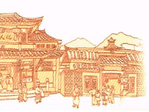 重庆市君哥食品有限公司