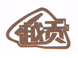 东兴市泰平贸易有限公司