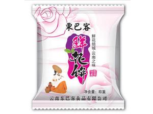 云南�|巴客食品有限公司