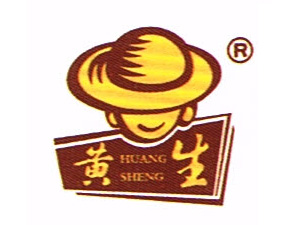 湖南长沙喜地食品有限公司