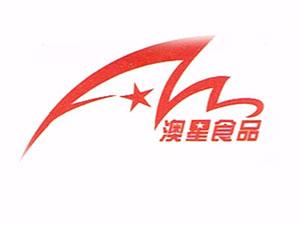 上海澳星食品有限公司