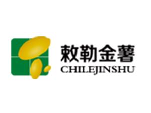 内蒙古爱峰食品科技有限责任公司