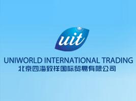 北京四海致祥国际贸易有限公司