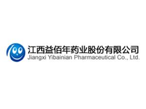 江西益佰年药业股份有限公司