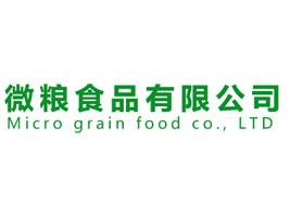 临沂市微粮食品有限公司