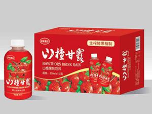 孟州迷昵饮品有限公司企业LOGO
