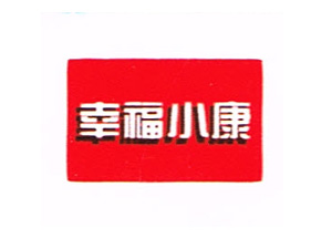 河北华众食品有限公司