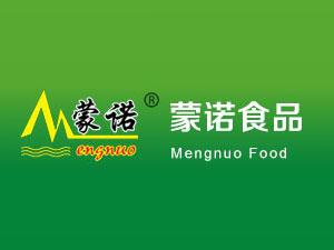 蒙阴蒙诺食品有限公司