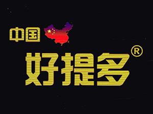 上海旺贝生物科技有限公司