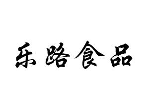 河北�仿肥称凤�料有限公司