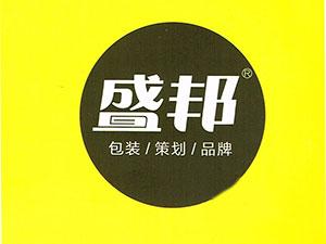 郑州盛邦智略策划设计有限公司