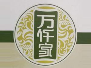 �m考�h�f仟家石磨面粉有限公司
