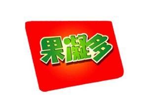 果凝多(深圳)食品有限公司