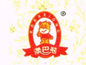 徐州金利达食品厂