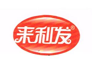 �R沂市�砝��l食品有限公司
