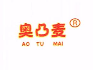 江苏省徐州市昊晟食品有限公司