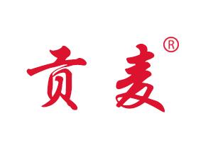 漳州市广平食品有限公司