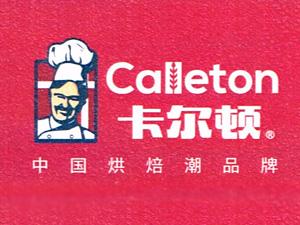 福建省卡尔顿食品有限公司