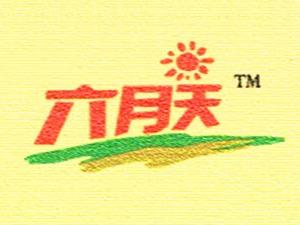 徐州市益旺食品有限公司
