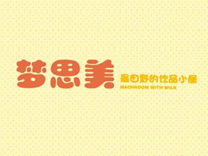安徽山葛老天然食品有限公司