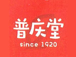 安徽启化贸易有限公司