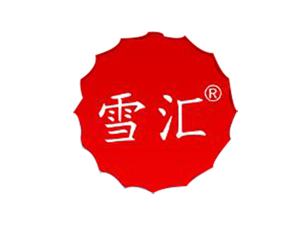 河南省雪汇食品有限公司
