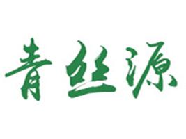 湖南省松鹤养生饮品有限公司
