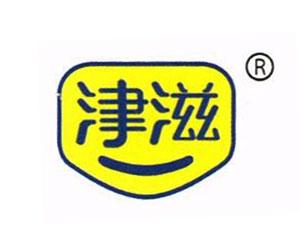 上海津滋实业有限公司