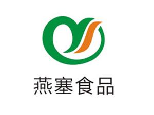 上海燕塞食品有限公司企业LOGO