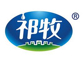 甘肃祁牧乳业有限责任公司