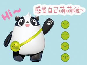 熊贝(上海)食品有限公司