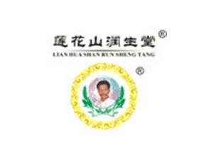 海丰县润生堂凉茶制品有限公司