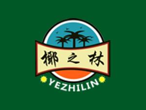 山�|椰之林食品有限公司