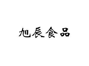 河南驻马店遂平旭辰食品有限公司