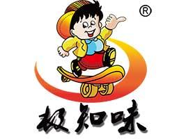 湖南省极知味食品有限公司