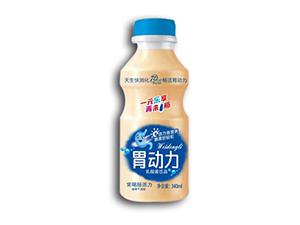 枣庄味动力乳业有限公司企业LOGO