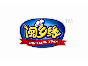 福建闽乡缘食品有限公司