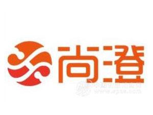 山东尚澄食品有限公司企业LOGO