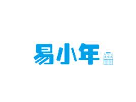 江苏易小年饮品科技有限公司