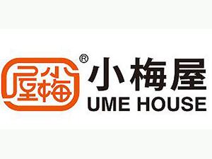 小梅屋食品(上海)股份有限公司