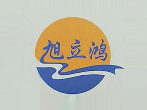 福建省立鸿食品有限公司