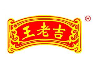 河南吉航食品有限公司企业LOGO