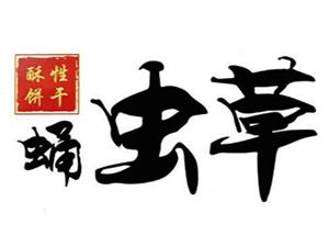 涿州市道饮生物技术开发有限公司