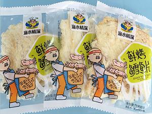 上海福祖食品有限公司