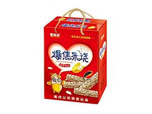 山东美丹食品有限公司